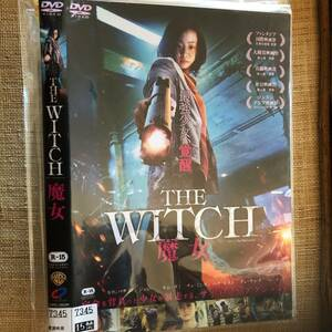 The Witch 魔女 DVD