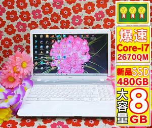 產品詳細資料,日本Yahoo代標 日本代購 日本批發-ibuy99 超サクサク快適☆最新OS Windows10搭載/NECハイスペックLaVieノートPC/爆速Co…