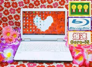 超サクサク快適!☆最新OS Windows10搭載/NECのハイスペックLaVieノートPC/Core-i5/大容量500GB/4GB/ブルーレイ/iTunes/LINE/特典/Office