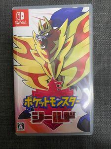 ポケットモンスターシールド Nintendo Switch