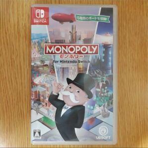 モノポリー Nintendo Switch