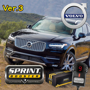 Volvo ボルボ S60 S80 SPRINT BOOSTER スプリントブースター RSBS602 Ver.3 新品 即日発送