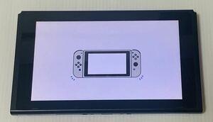 ニンテンドー スイッチ 本体のみ 未対策機 2017年製 動作良好品 Nintendo Switch 任天堂 1円スタート