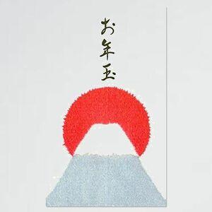未使用 新品 限定】和紙かわ澄 【 B-9W 富士山 25枚入 お年玉袋 和紙ぽち袋 ちぎり絵 お年玉