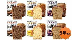 限定価格!新食缶ベーカリー 缶入りソフトパン 備蓄食 長期保存5年間 しっとりやわらかな食感 6缶セット コーヒー・オレン03MM
