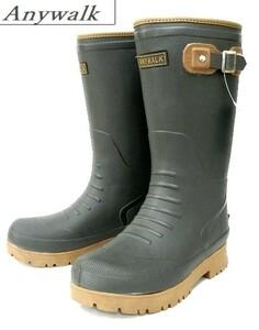 AnyWalk メンズEVA防水ブーツ17081カーキLL(約27.0cm)超軽量サイドベルト付長靴