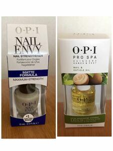 OPI ネイルエンビー&キューティクルオイル小 2個セット ☆新品☆即日発送♪