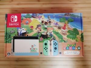 【24時間以内発送】Nintendo Switch どうぶつの森セット【美品】