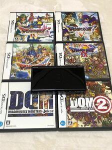 ドラゴンクエストシリーズ DS 本体 セット