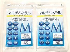 ◆送料無料◆マルチミネラル 約6ヶ月分(2023.12.31~) 健康 美容 カルシウム 亜鉛 鉄 シードコムス サプリメント