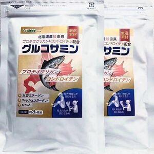 ◆送料無料◆グルコサミン 北海道産鮭由来 プロテオグリカン コンドロイチン 約6ヶ月分(2023.12.31~) シードコムス サプリメント