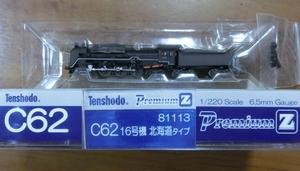天賞堂 C62 16号機 北海道タイプ 81113 Zゲージ 蒸気機関車 新品 在庫僅少