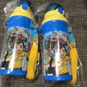 食洗機対応直飲みプラワンタッチボトル イナズマイレブン 二つセット 水筒 入園入学準備