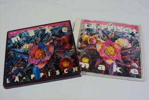 CD レピッシュ La-ppisch / 「make」 上田現/狂市