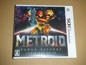 3DS メトロイド サムスリターンズ