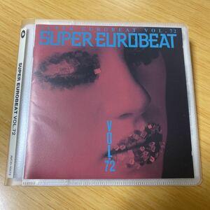 【美品】CD Super Eurobeat Vol.72 スーパー ユーロビート avex trax