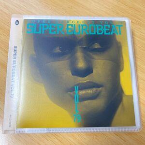 【美品】CD Super Eurobeat Vol.79 スーパー ユーロビート avex trax