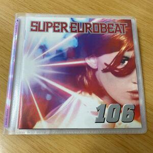 【美品】CD Super Eurobeat Vol.106 スーパー ユーロビート avex trax