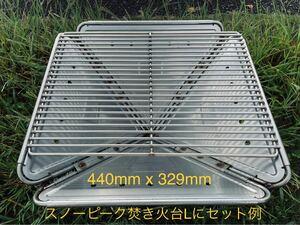 """エンベリ座 ヘビーロストル""""Rectangle"""" 440mm x 329mm"""