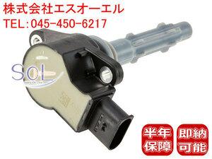 ベンツ W221 W216 X204 X164 M272(V6) M273(V8) イグニッションコイル S350 S400 S500 S550 CL550 GLK350 GL550 0001501980 0001502780