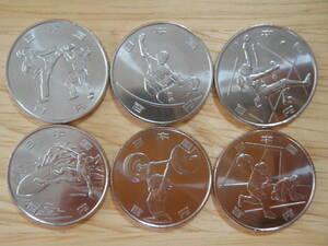 東京2020 オリンピック・パラリンピック競技大会記念貨幣 第二次発行分 百円クラッド貨幣 100円 各1枚 計6枚セット 即決