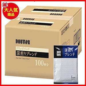 限定価格!100PX1箱 ドトールコーヒー ドリップパック 深煎りブレンド100P7376