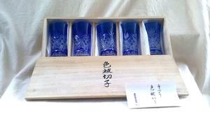 【切子グラス】『良品』 切子グラス 吉谷硝子 江戸切子 一口ビールセット 5客セット /YC-7012 4515047071044 ・(管理)210807-1-03