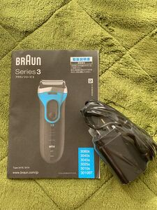 ブラウン BRAUN シリーズ3 純正品 シェーバー用 電源コード