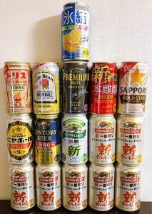 ビール ハイボール 酎ハイ 16本