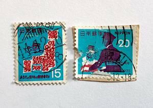 【使用済み切手】郵便番号5周年 20円・地図とナンバー君 あなたの住所にも郵便番号を 15円 櫛型印 昭和 消印 満月印 / Tポイント消化にも