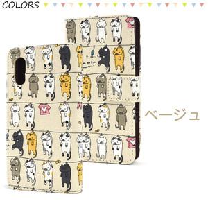ベージュ 洗濯猫柄 ねこ ネコ■Xperia Ace II (SO-41B)用 手帳型 ケース■スマホ カバー かわいい ストラップ 動物 エクスペリアエース2