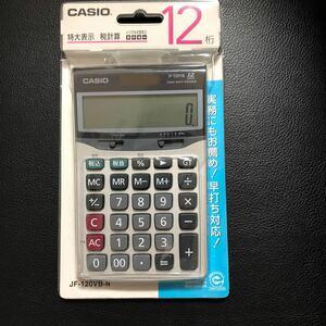 カシオ 卓上タイプ 12桁 電卓 【ジャストサイズ】 JF-120VB-N
