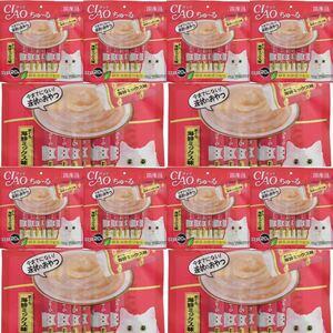 チャオ 猫用おやつ ちゅ~る まぐろ 海鮮ミックス味 14g×20本入×12袋