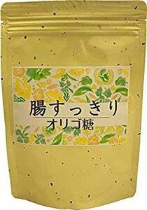 北海道足寄町産てんさいオリゴ糖と乳酸菌・ビフィズス菌・菊芋イヌリンパウダー150g 30日分 無農薬・化学肥料を一切使用せず栽培