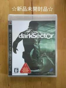 PS3ソフト ダークセクター  PS3 darkSector 新品未開封