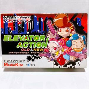 ゲームボーイアドバンス エレベーターアクション オールド&ニュー 【GBA ELEVATOR ACTION OLD & NEW】 レア