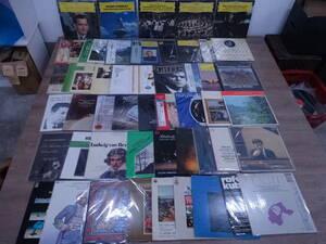 【10Y洋03】LP49枚 クラシック CLASSIC ベートーヴェン シューベルト フォーシーズンズ他 まとめ売り まとめて レコード LP アナログ盤