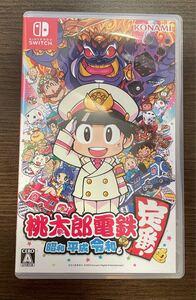 Nintendo Switch 桃太郎電鉄 桃鉄 ニンテンドースイッチソフト