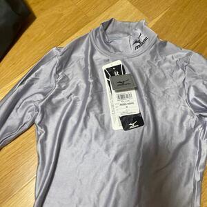 ミズノ バイオギア ハイネックシャツ グレー