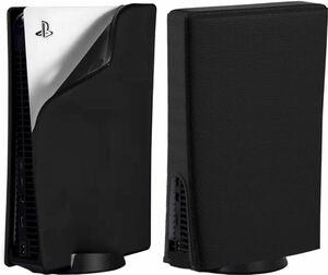 PS5 カバー 本体 + 防塵カバー(32オプション、保護、防水、防塵)