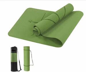 ヨガマット yogamat 6m 両面滑り止め TPE 収納ケース付き グリーン