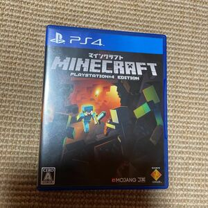 PS4 マインクラフト Minecraft PS4ソフト