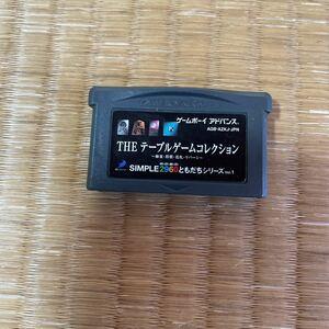 ゲームボーイアドバンス THE テーブルゲームコレクション GBA