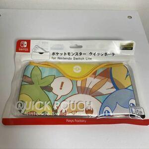 ポケットモンスター クイックポーチ Nintendo Switch Lite