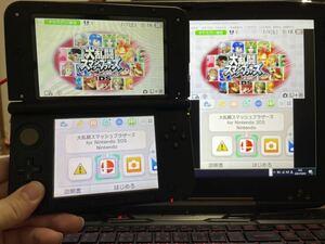 【業界最安】3DSLL-偽トロキャプチャ機能付き【付属品→プロダクトキー、マニュアル、電源ケーブル、USBケーブル】