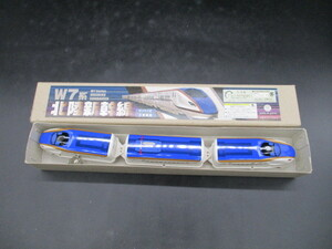 mu1005/54/35 present condition delivery three . factory W7 series Hokuriku Shinkansen 3 vehicle connection zen my type railroad model toy total length approximately 32.