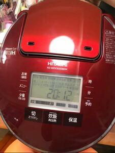 ◎即購入 HITACHI IHジャー炊飯器