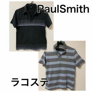 メンズ ポロシャツ 2枚 ポールスミス、ラコステ