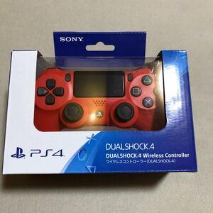 ワイヤレスコントローラー DUALSHOCK4 PS4
