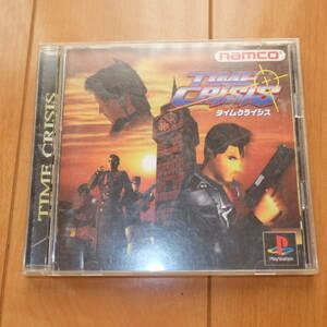 送料無料 NAMCO ナムコ PSソフト タイムクライシス TIME CRISIS PlayStation プレステ プレイステーション PS1 ガンコン対応
